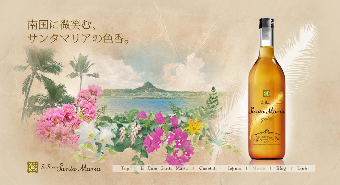 Ie Rum   - Santa Maria -